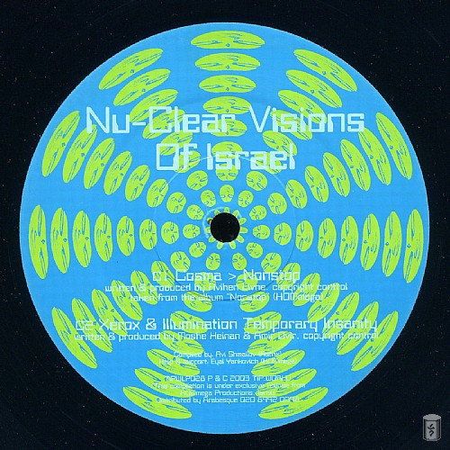 Various Artists - Nu-Clear Visions Of Israel: Side C