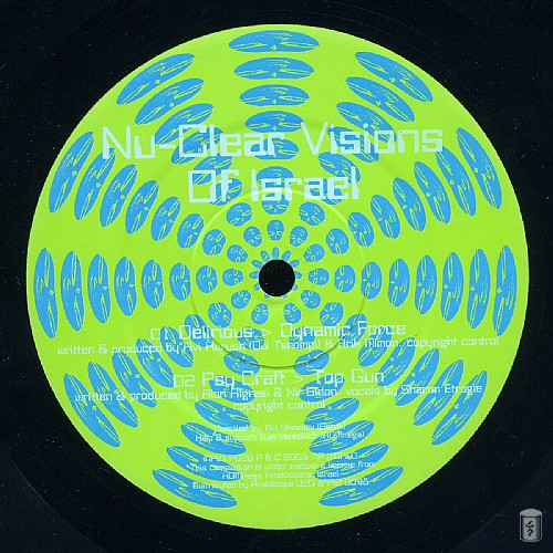 Various Artists - Nu-Clear Visions Of Israel: Side D