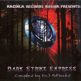 Various Artists - Dark Strike Express