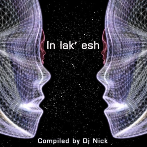 Various Artists - In Lak' esh: Front