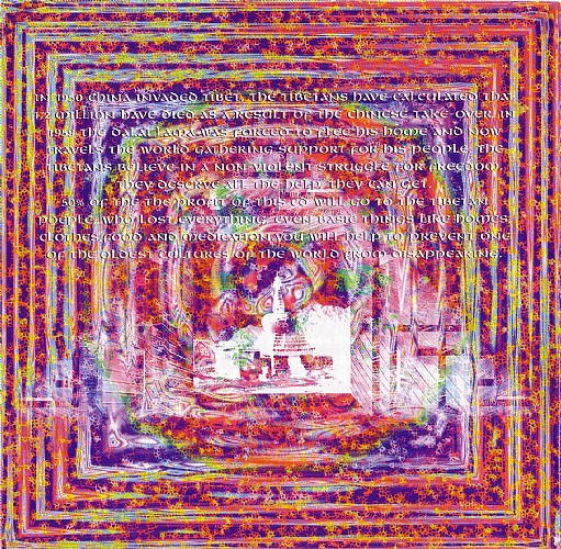 Various Artists - Mahasiddhi - Paradise Ambient & Tribal Journey: Inside 2