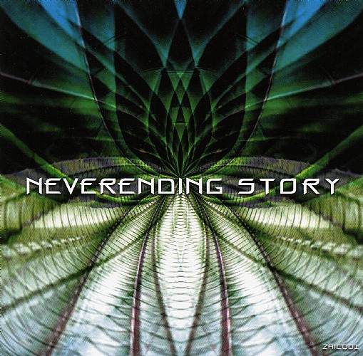 Various Artists - Neverending Story: Front
