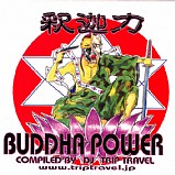 Various Artists - Buddha Power