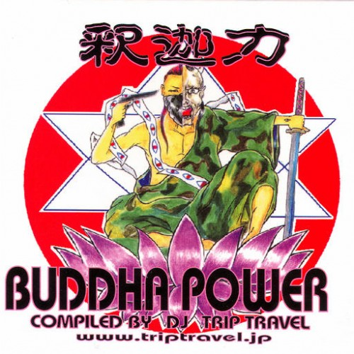Various Artists - Buddha Power: Front