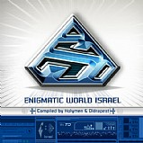 Various Artists - Enigmatic World Israel