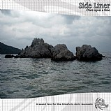 Side Liner - Once Upon A Time