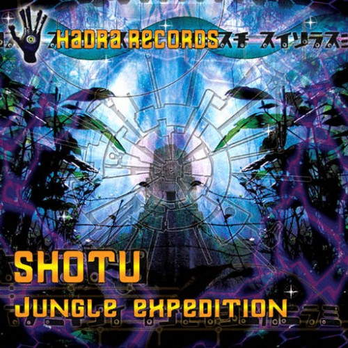 Shotu - Jungle Expedition: Front