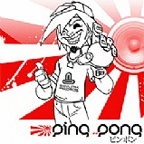 Various Artists - Ping Pong