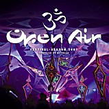 Various Artists - Open Air 5