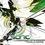Various Artists - Sonic Waves