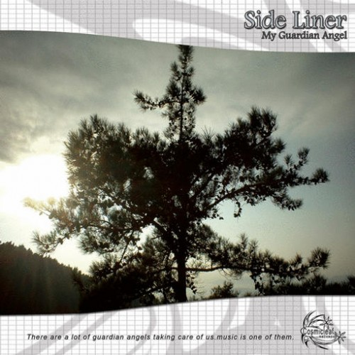 Side Liner - My Guardian Angel: Front