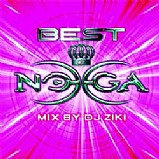 Various Artists - Best Of Noga