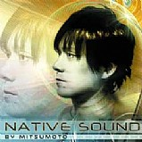 Various Artists - Native Sound