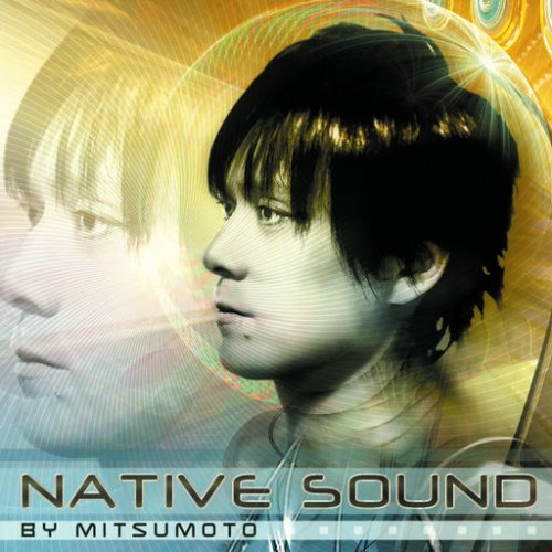 Various Artists - Native Sound: Front