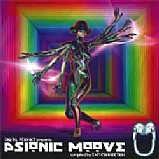 Various Artists - Psionic Moove