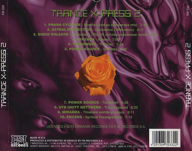 Various Artists - Trance X-Press 2: Back