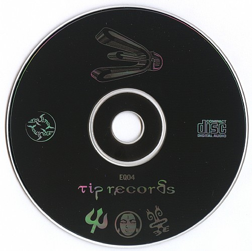 Various Artists - 3D Compilation: CD