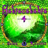 Various Artists - Hadracadabra 4